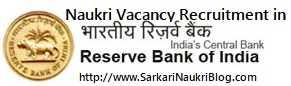 Naukri Vacancy Recruitment in RBI
