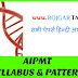 AIPMT Detailed All Syllabus and Pattern 2019 Exams