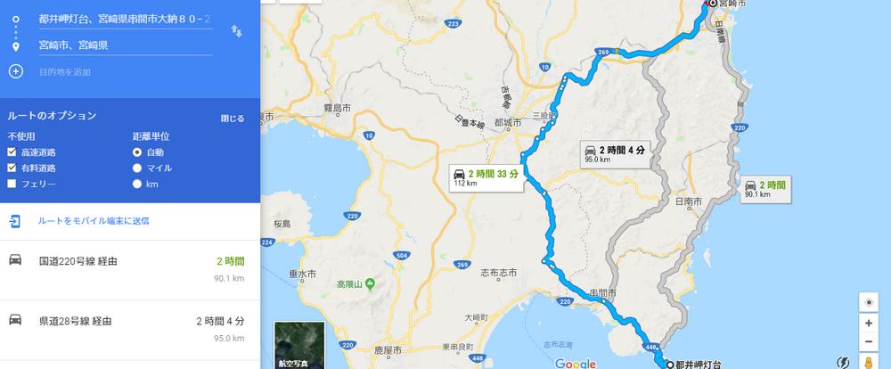 都井岬 ツーリングコース