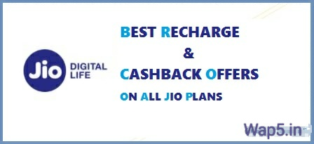 Jio Recharge Rate : All  Recharge and CashBack Offer of Jio on One Page (August 2017)