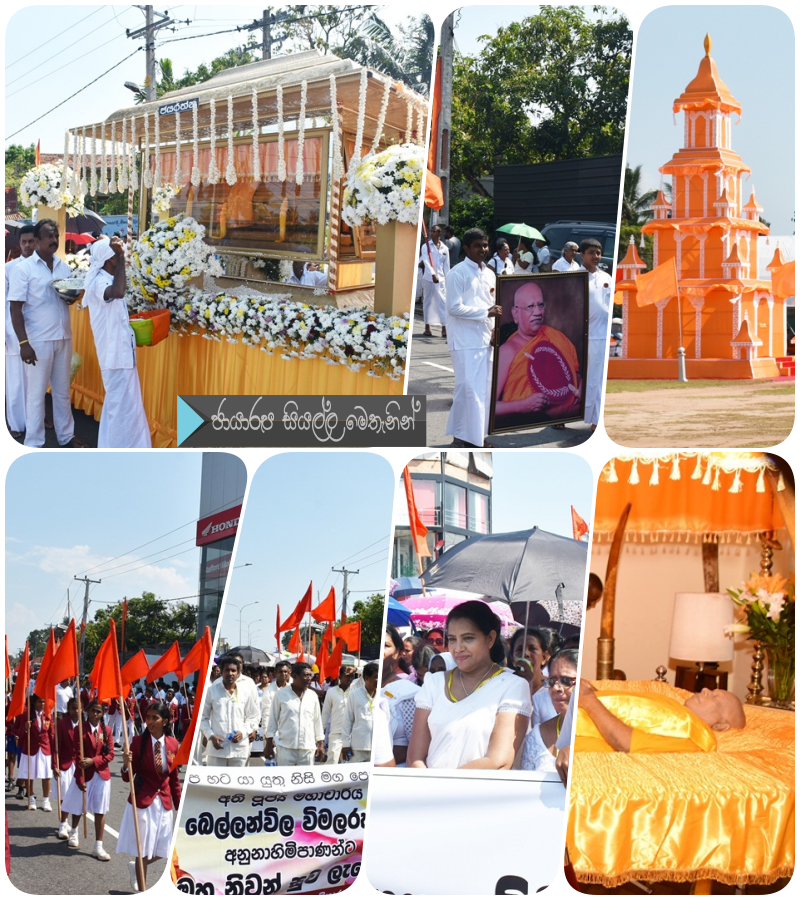 http://www.gallery.gossiplankanews.com/event/ven-bellanvila-wimalarathana-funeral-2.html