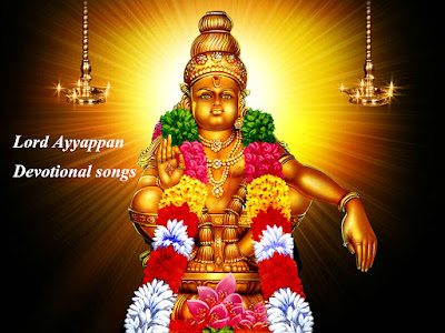 Lord Ayyappan Devotional Songs