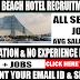 Jumeirah Beach Hotel Recruitment 2017 – Apply Now