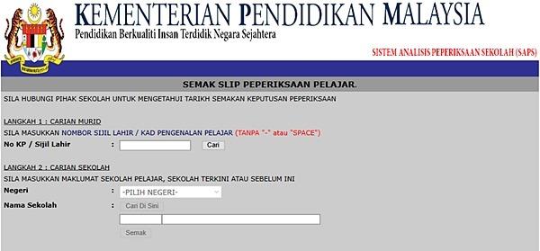 SAPS ibu bapa laman web login