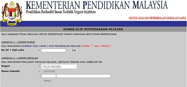 SAPS check exam results online malaysia