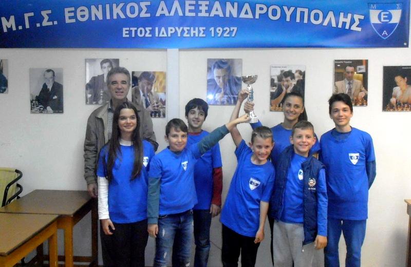 Διάκριση της παιδικής ομάδας του Εθνικού Αλεξανδρούπολης στο Πανελλήνιο Πρωτάθλημα Σκακιού