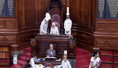 NewsTimes-Rajya Sabha passes bill for regional biotechnology centres