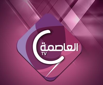 شبكة قنوات إفريقيا  بث مباشر-جودة عالية -AFRICA GROUP TV