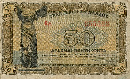 https://4.bp.blogspot.com/-pjPV5WGWstQ/UJjssmkS6SI/AAAAAAAAKLY/7C7ZRN0N2zs/s640/GreeceP169-50Drachmai-1944-donatedTW_f.jpg