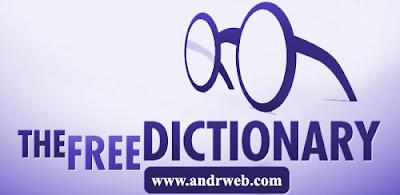 تطبيق Dictionary Pro للأندرويد, تطبيق Dictionary Pro مدفوع للأندرويد, تطبيق Dictionary Pro مهكر للأندرويد, تطبيق Dictionary Pro كامل للأندرويد, تطبيق Dictionary Pro مكرك, تطبيق Dictionary Pro عضوية فيب