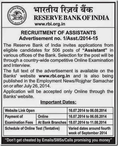 rbi recruitment 2014 assistant online form