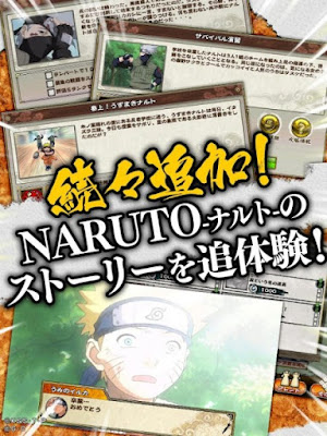 Naruto – Shinobi Collection Shippuranbu Apk v2.5.0 (God Mod)