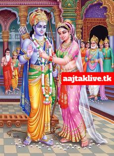 भगवान राम की मृत्यु का अदभुत रहस्य