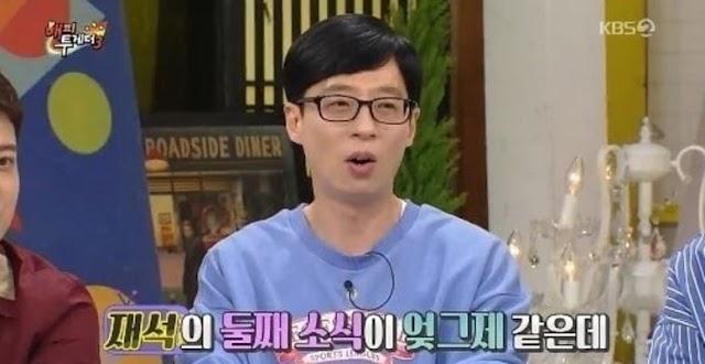 Yoo Jae Suk dice que espera que su bebé no herede su boca