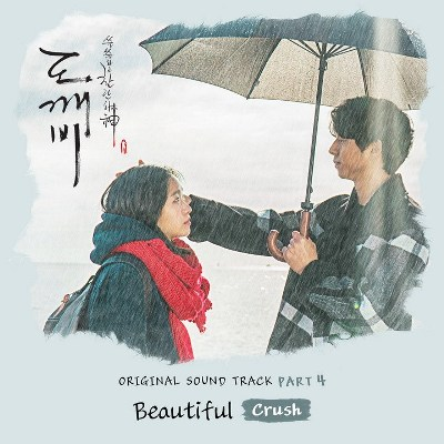 Chord : Crush - Beautiful (OST  Goblin) | Asa Claysa