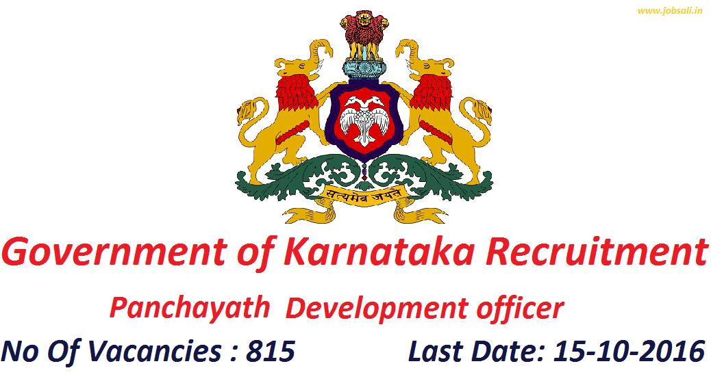 Govt Jobs, Karnataka Govt Jobs