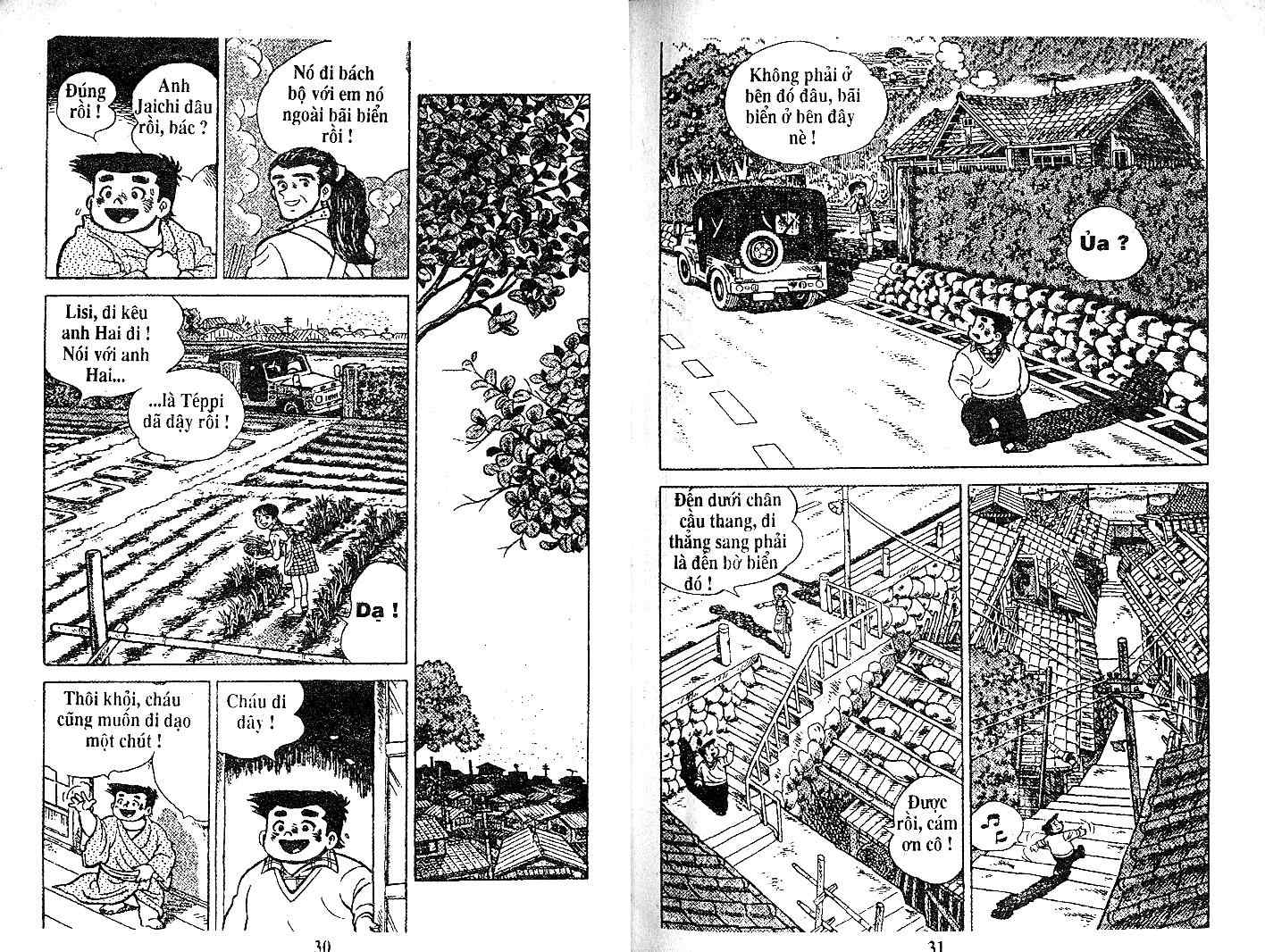 Ashita Tenki ni Naare chapter 21 trang 14