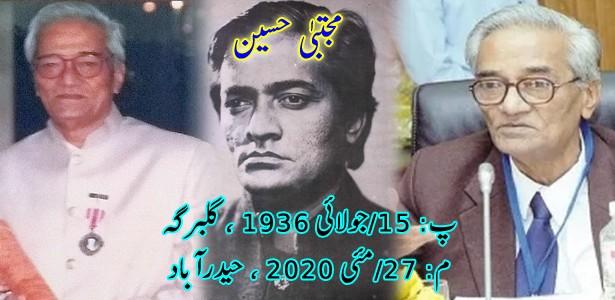 mujtaba-hussain-apni-yaad-mein