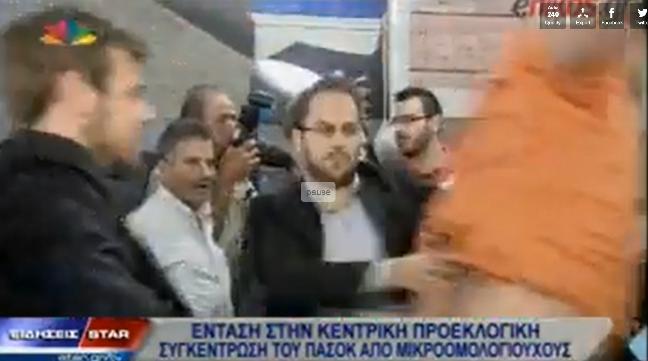 ΕΚΤΑΚΤΟ! Η ασφάλεια Βενιζέλου, πέταξε με τις κλωτσιές μικροομολογιούχους που τον αποδοκίμασαν στο Μουσείο Μπενάκη