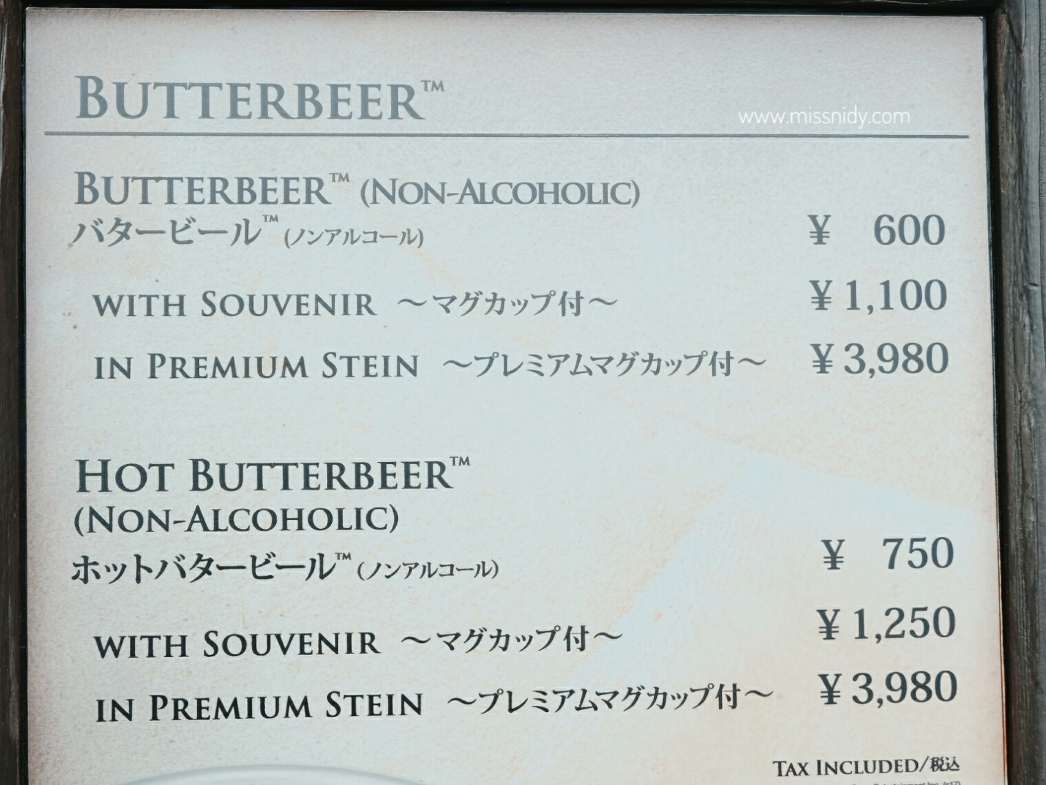 butterbeer price list