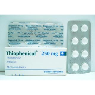 أقراص ثيوفينيكولThiophenicol