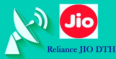 Jio DTH in Next Month Check Jio DTH Price, Channel Package and offers