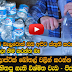 10 PLASTIC BOTTLES LIFE HACKS YOU SHOULD KNOW!