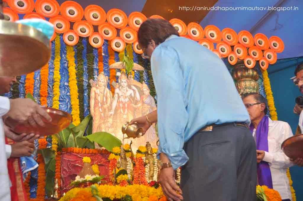 Aniruddha Bapu_Abhishek_on_ Ramsitalakshamn