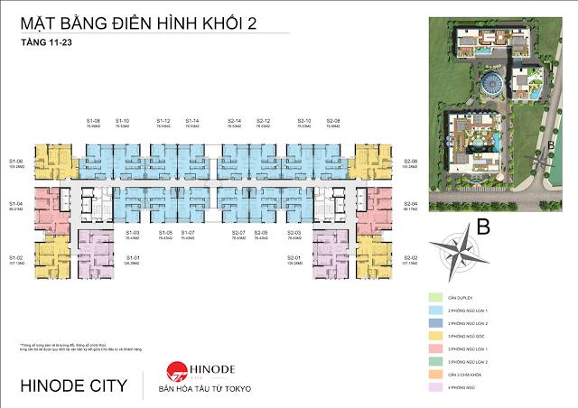 Mặt bằng tầng điển hình toà A chung cư Hinode City