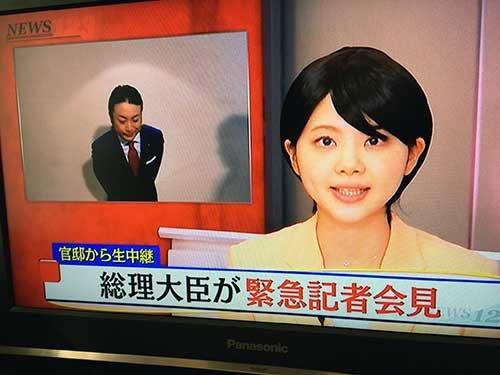 いきものがかり「NEWS123」DVD04