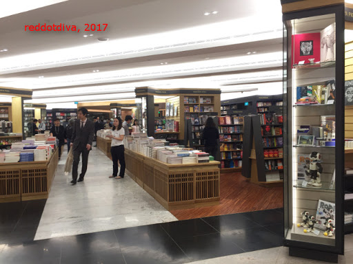 Larger Shelves Were Installed Which Allowed For More Books To Be Displayed