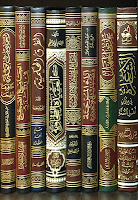 كتب اسلامية PDF