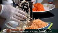 برنامج مطبخ دريم حلقة الخميس 29-12-2016 طريقة عمل حريرة بالفواكة مع الشيف عبد الناصر بشير