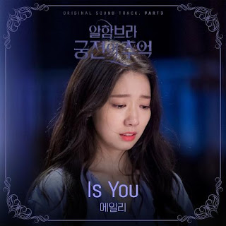 Download Lagu Mp3 Drama Sub Indo Ailee – Is You (Memories of the Alhambra OST) Park Shin Hye Terbaru