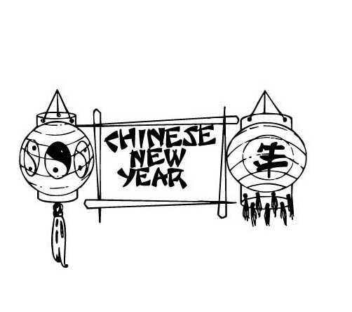 chinese new year lantern template printable - chinese lantern coloring page coloring pages