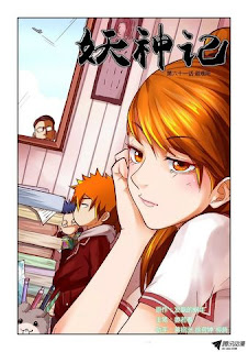 Novel Tales Of Demons And Gods 164 Bahasa Indonesia