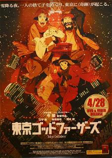Tokyo Godfathers sub indo/eng 90animax