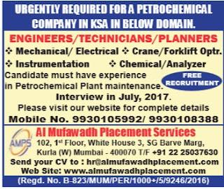 Petrochemical Company KSA Jobs - Free Recruitment