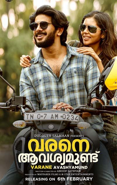 VARANE AVASHYAMUND (2020) Malayalam 400MB WEB-DL 480p ESubs