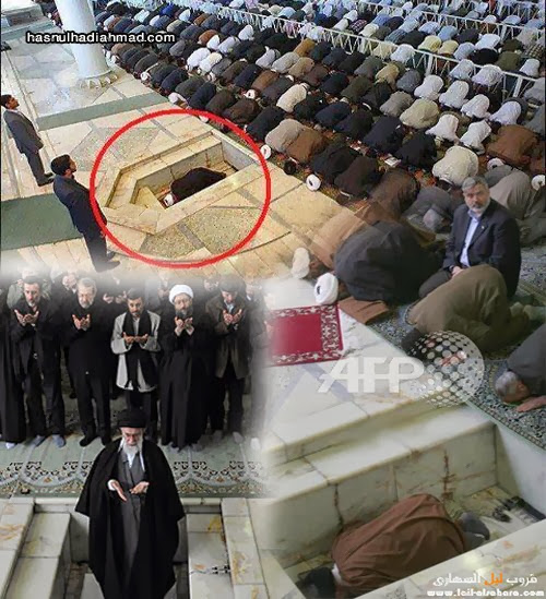 BONGKAR!!! Gambar-Gambar Kesesatan Penganut Syiah