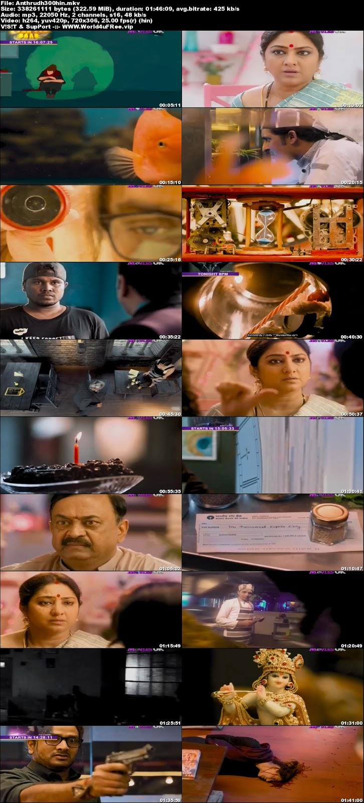 Antharyudh (Awe) 2018 Hindi Dubbed WEBRip 480p 300Mb x264 world4ufree.fun , South indian movie Antharyudh (Awe) 2018 hindi dubbed world4ufree.fun 720p hdrip webrip dvdrip 700mb brrip bluray free download or watch online at world4ufree.fun
