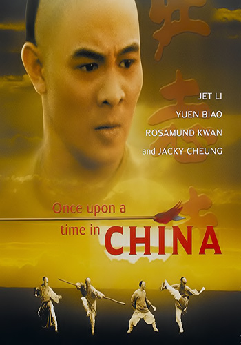 Once Upon a Time in China 1991 Dual Audio UnCut 720p BluRay 700MB Poster