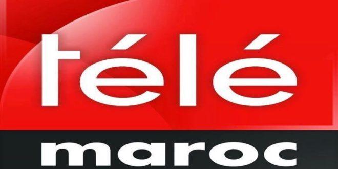 Télé Maroc sur  Nilesat et  Intelsat
