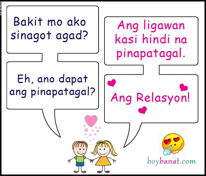 My Amnesia Girl Quotes: Boy Banat With Girl Banat Pamatay Na Banat And Pick Up