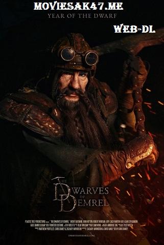 The Dwarves of Demrel (2018) WEB-DL 480p 720p 1080p Full English Movie HD