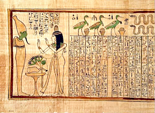 Section of the Book of the Dead of Nany 1040-945 BCE