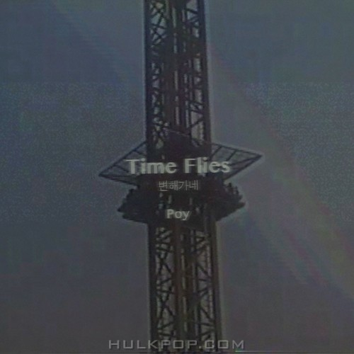 POY – time flies – Single