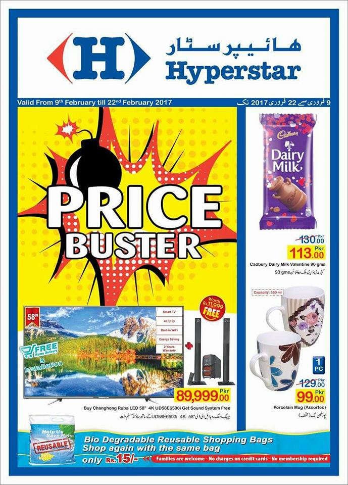Hyperstar Promo (9th Feb - 22 Feb 2017)