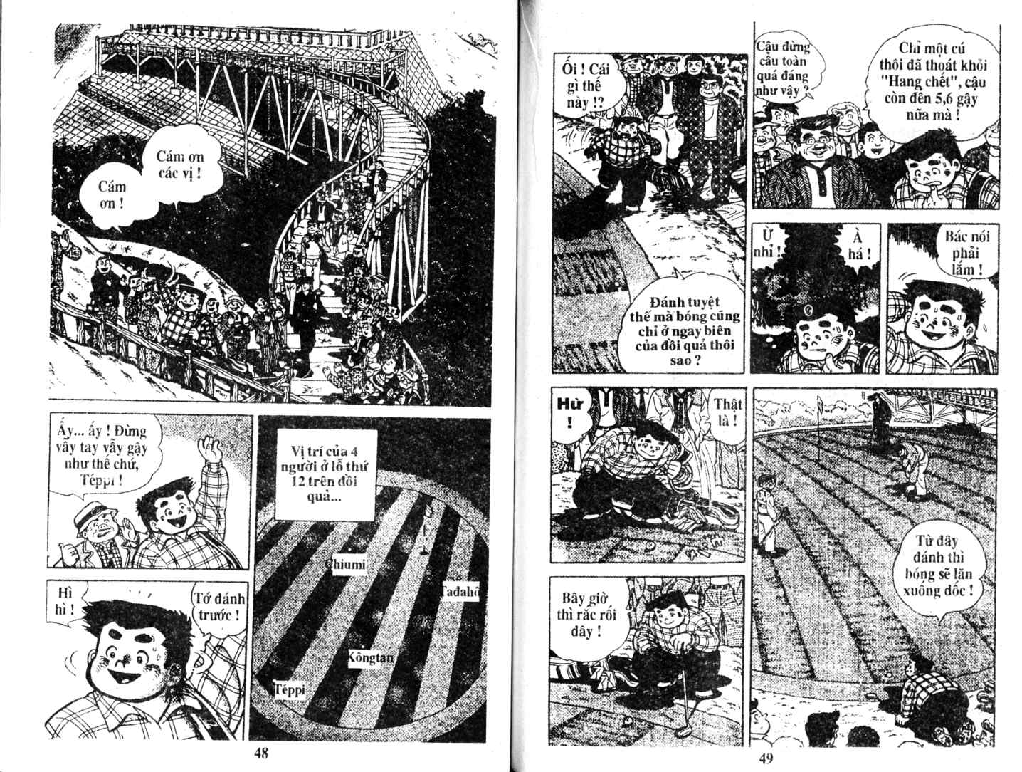 Ashita Tenki ni Naare chapter 7 trang 23