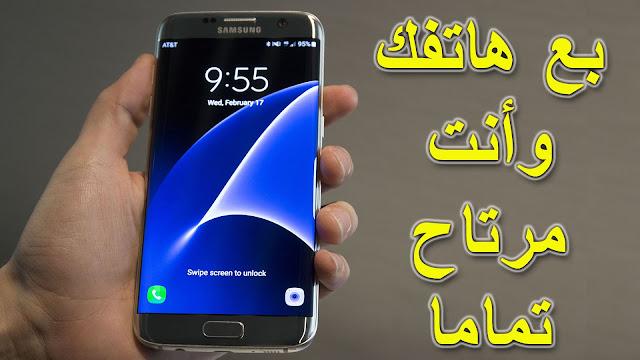 طريقة حذف الصور من هواتف الأندرويد نهائيا قبل بيعه فهاتفك لا يقوم بحذف الصور كما تعتقد !